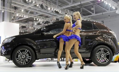 Moskova Otomobil Fuarı!