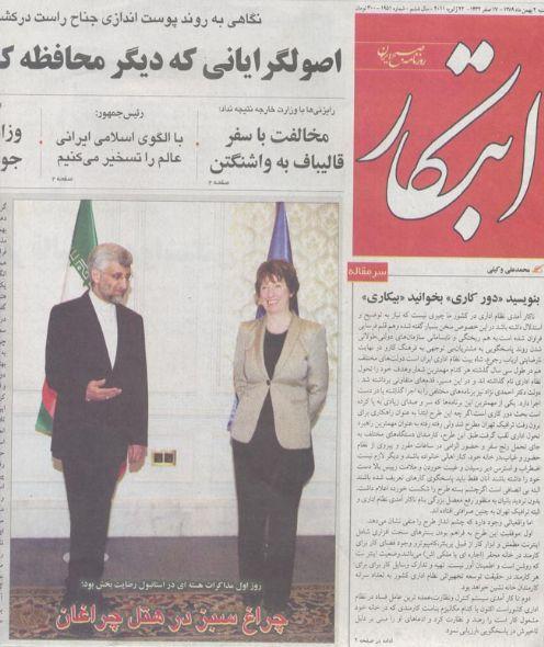 İrandan ilginç sansür!
