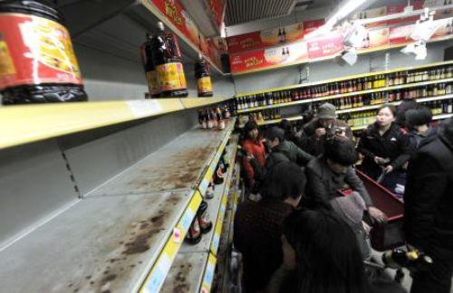Çinde tuza hücum