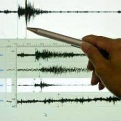 Deprem riski yüksek yerler !