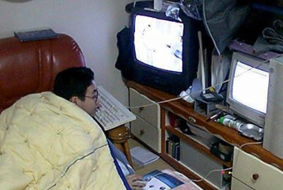 En ilginç internet bağımlıları