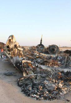 Libyada hayalet havalimanı !