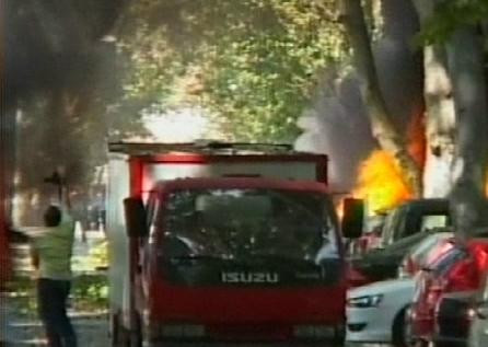 Ankara Kızılayda patlama !