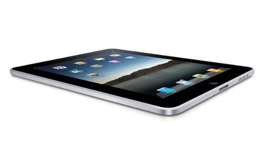 iPad 3 nasıl olacak ?