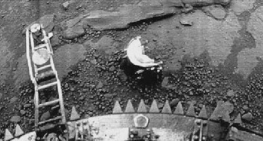 Venera-13 uzay aracının çektiği fotoğraflar