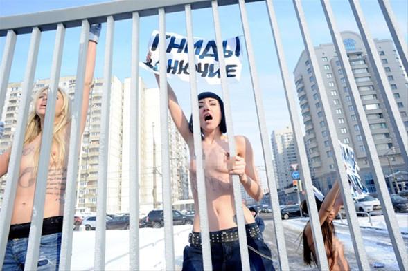 FEMEN Türkiyeye geliyor !