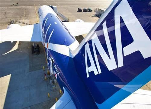 Plastik uçak uçuşa hazır