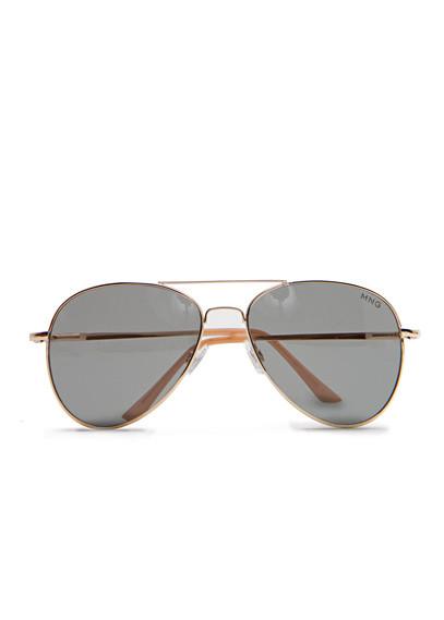 Güneş gözlüklerinizi bulun