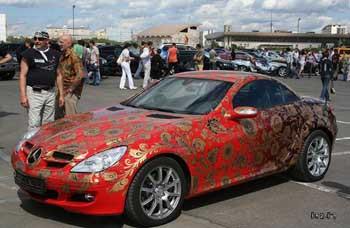 En renkli otomobiller