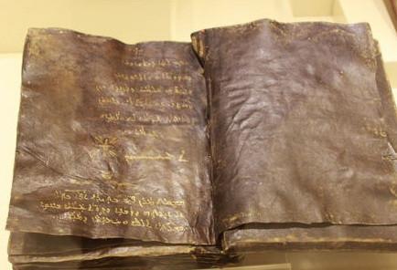 İşte Hıristiyanlığı bitirecek İncil