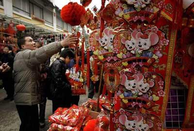 Çin, Fare Yılına böyle girdi