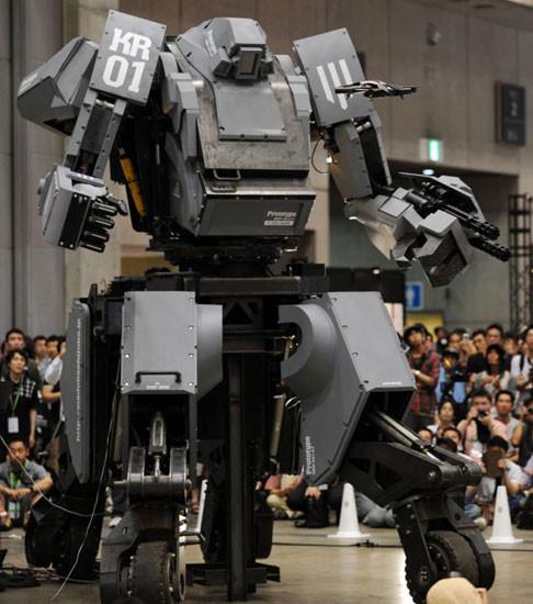 Japonların yeni oyuncağı