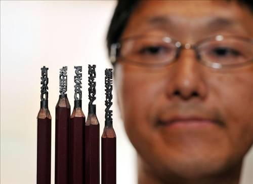 Kalem heykeltıraşı