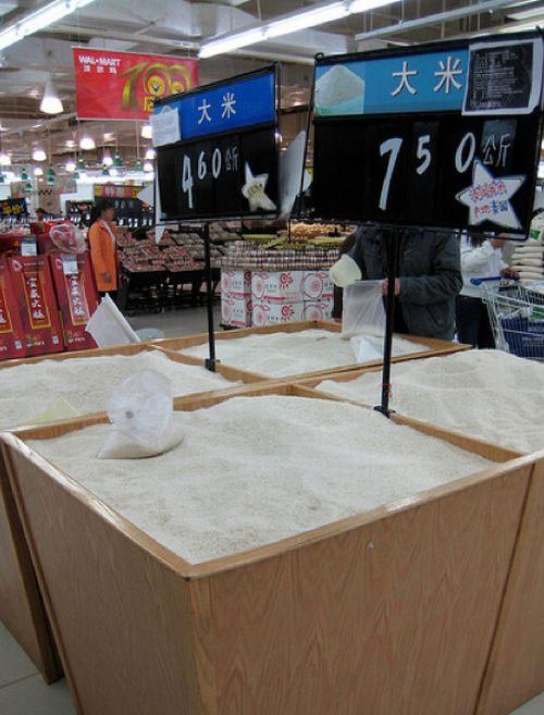Çindeki marketlerde satılan sıradışı ürünler