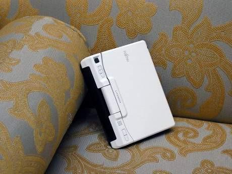 Dünyanın en küçük bilgisayarı