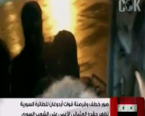 Suriye uçağının içerisinden görüntü