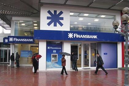 10 bankadan Kurban Bayramı kredisi!