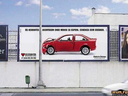 Şaşırtan Reklamlar