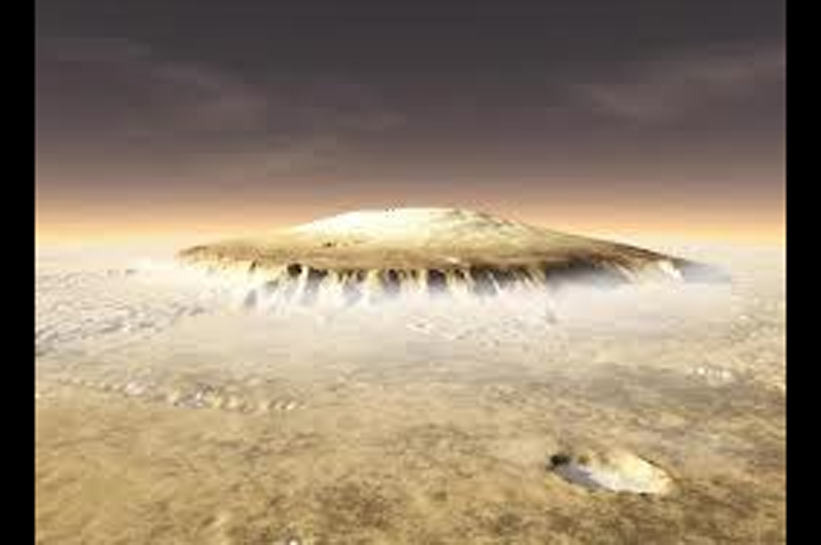Güneş sisteminin bilinen en yüksek dağı