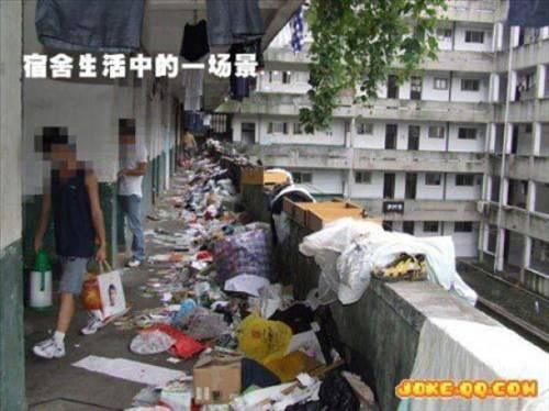 Çindeki öğrenci yurtları