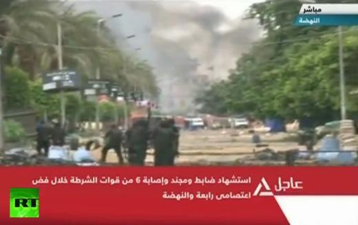 Kahirede Mursi yanlılarına müdahale