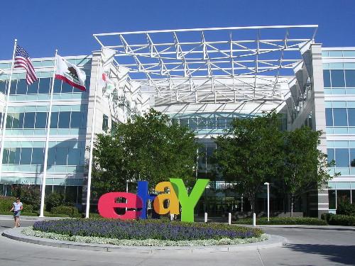 eBay'da satışa çıkan en ilginç ürünler