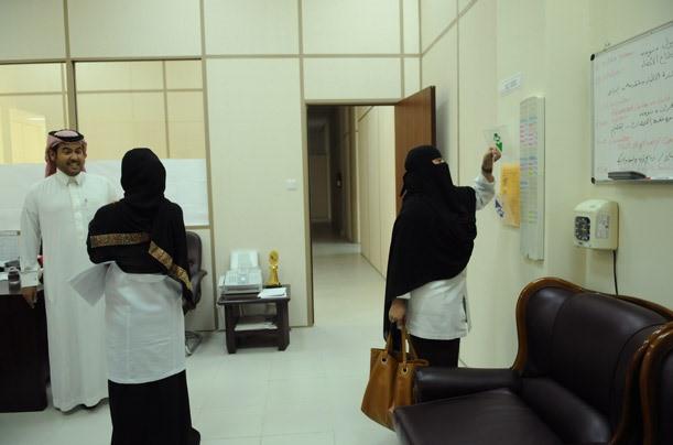 Suudi kadınların günlük yaşamı