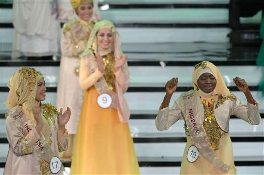 Müslüman dünyası güzellik yarışması