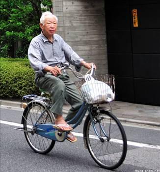 Ülkelerin emeklilik yaşları