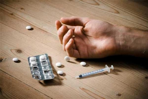 Çocuğunuz uyuşturucu kullanıyor mu?