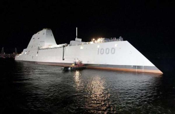ABDnin süper destroyeri zumwalt