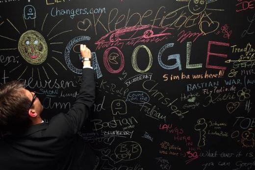 Googleda en çok bunları aradık