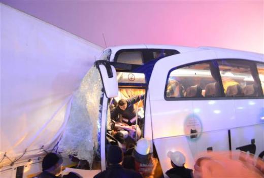 Konya-Ankara yolunda zincirleme kaza
