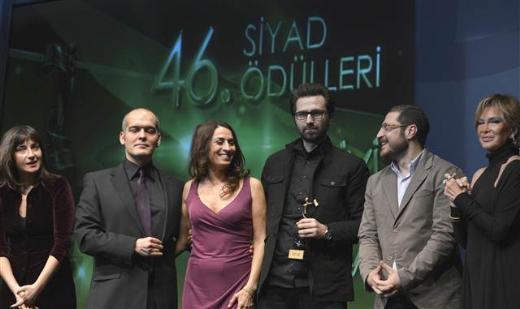 46. SİYAD Ödülleri sahiplerini buldu