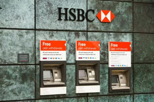 En değerli bankalar