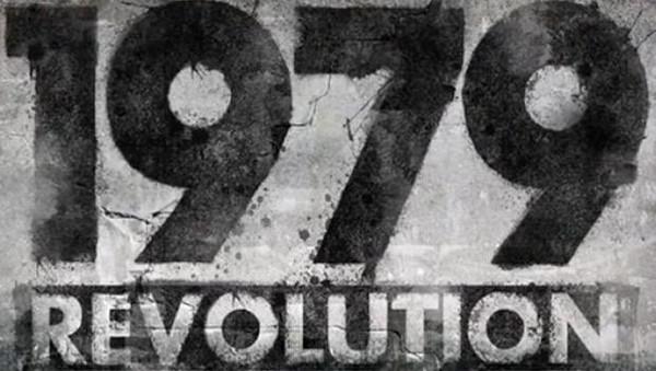 İran Devrimi bilgisayar oyunu oldu