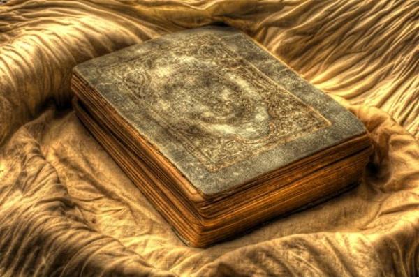 Kuran-ı Kerimdeki kalp mucizesi!