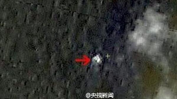 Çin uydusu kayıp uçağın yerini tespit etti
