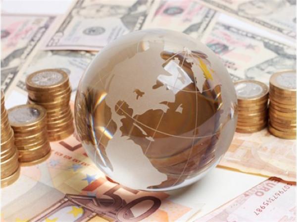 Ekonomide dünyanın 'en'leri