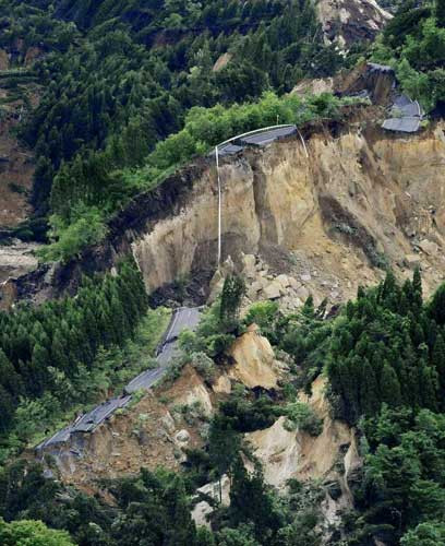 7 Büyüklüğündeki deprem Japonyayı bu hale getirdi