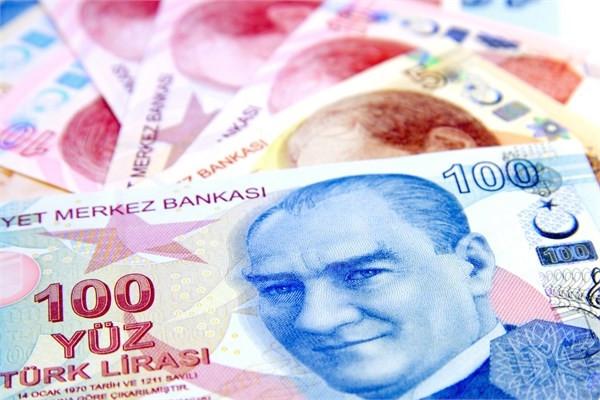 İşte Türkiye'nin en büyük şirketleri