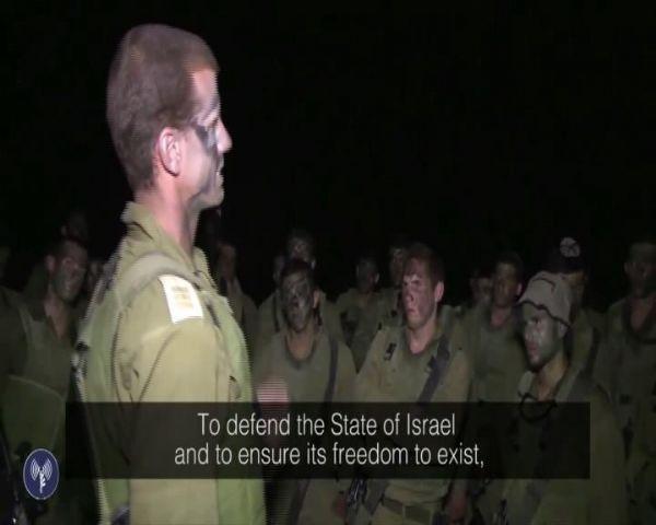 İsrail kara harekâtına böyle başladı