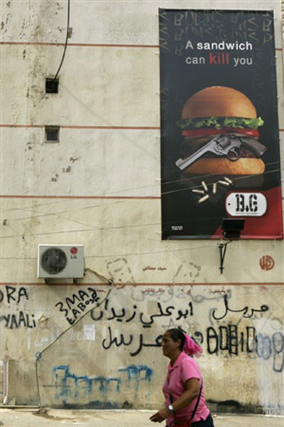 Lübnanda ilginç restoran