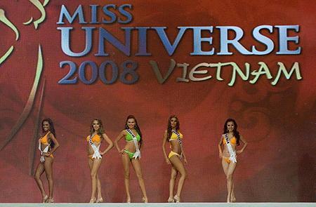 2008 Kainat Güzellik Yarışması