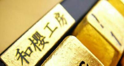 Bu da altın kaplama klavye !
