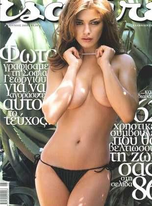 Sofia Georgiou