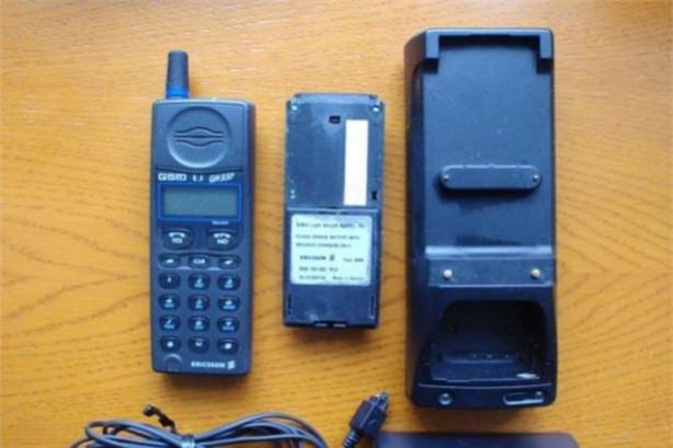 İşte 20 yıl önceki teknoloji!