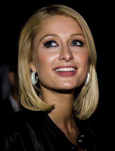 Paris Hilton çocuklar gibi eğlendi