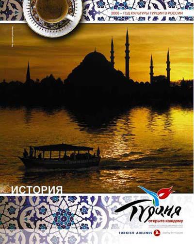 İşte Türkiye afişleri