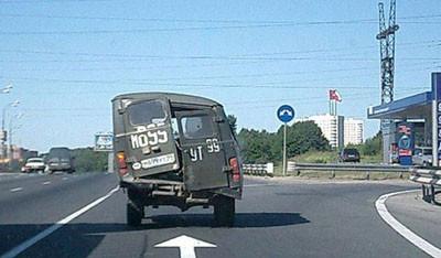 Hiç böyle otomobil gördünüz mü ?